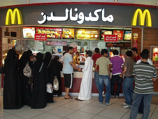 donalds muslim dating site A muslim woman has claimed she was refused service in a  dating follow  in an emailed statement to the independent, mcdonald's said it has no policy which .