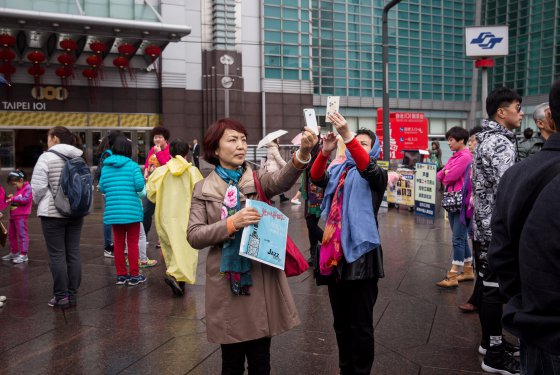 General Economy Ahead Of Taiwan Presidential Election